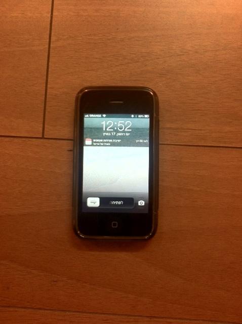 היום קונים אייפון 3