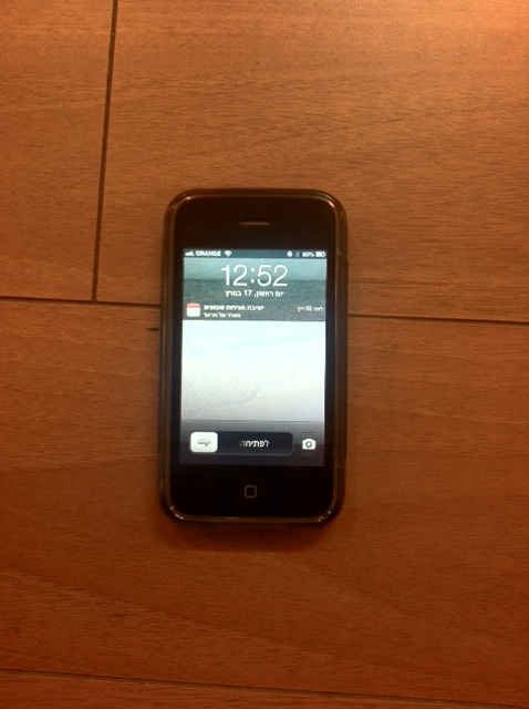 מידע חשוב על אייפון 4 למכירה